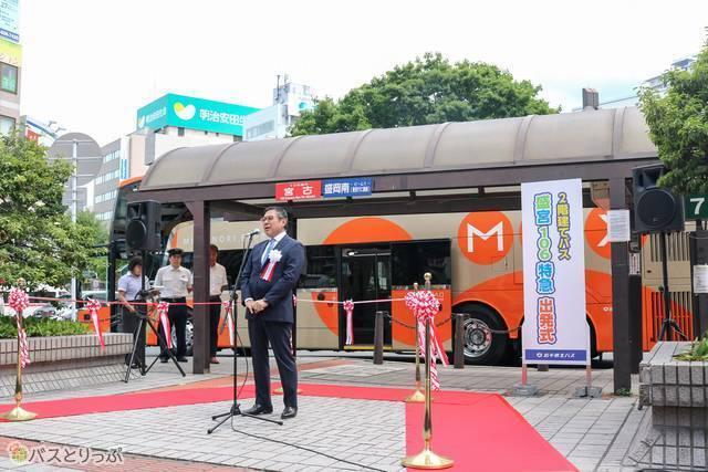 岩手県北自動車株式会社 代表取締役社長の松本氏