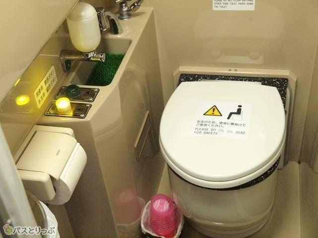 トイレも完備で安心