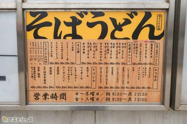 日本酒飲み比べセットなんかもあり! つまみあり!
