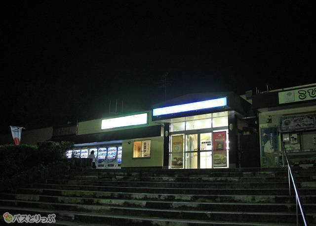 紫波サービスエリア