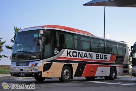 4列シート・トイレなし夜行バスを快適に過ごす方法を紹介! 東京~弘前・青森間が激安の弘南バス「パンダ号」乗車記