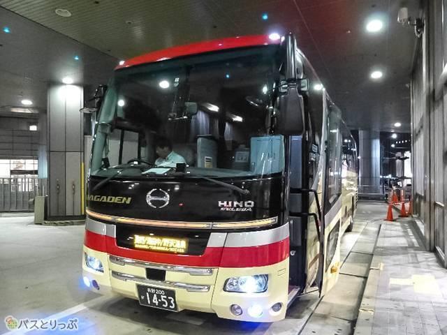 関西側の始発は神戸三宮。その後大阪・京都へ