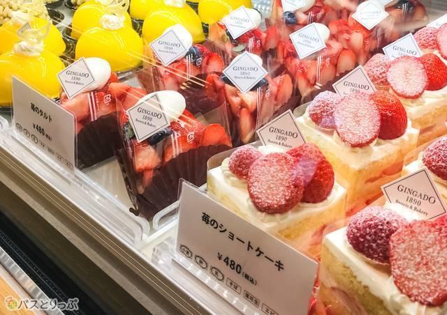 ちなみにケーキも朝から販売されていました!