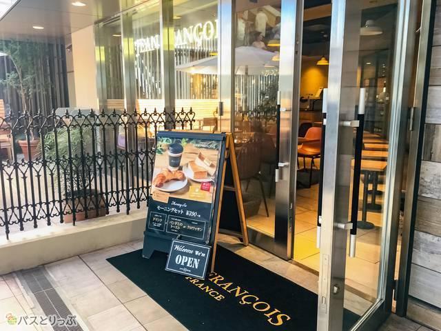 「Boulangerie JEAN FRANCOIS」外観