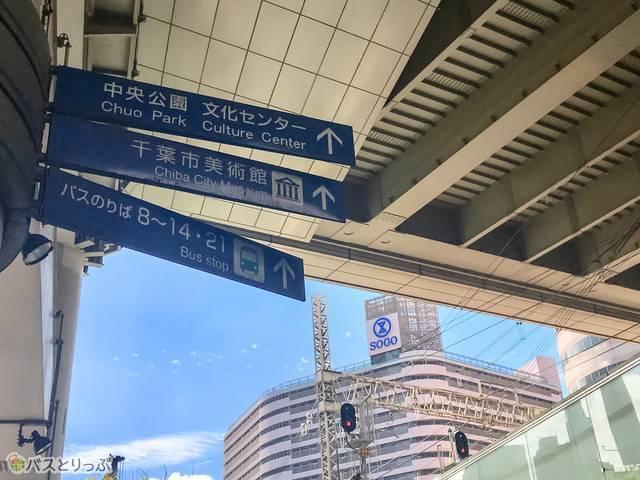 21番乗り場へは案内通りに歩いていきましょう
