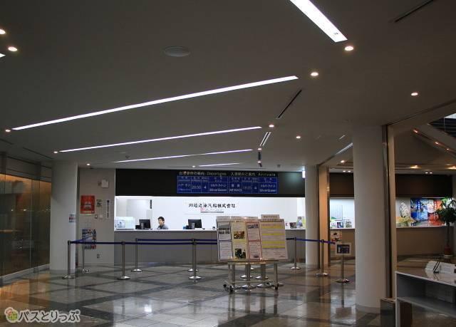 室蘭港フェリーターミナル_02 1階受付カウンター.jpg