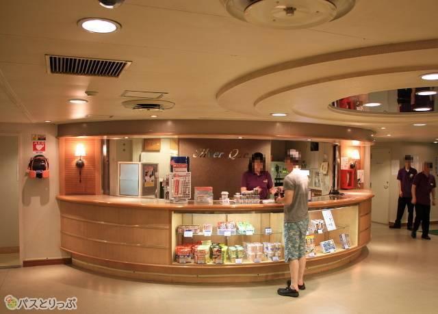 Bデッキ(5階)にある案内所兼売店