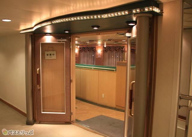 シルバーフェリー「シルバークイーン」_09 Aデッキ(6階) オートレストラン_01.jpg