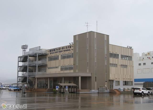 宮古港フェリーターミナルビル