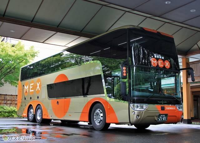 :盛岡~宮古間2階建てバス「盛宮106特急」