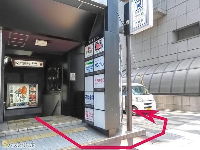 地下鉄四条駅3番出口からは、出てすぐ左の道路を入って徒歩90秒