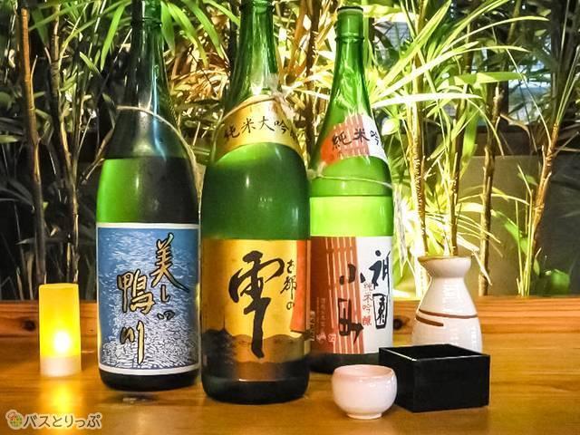 宿泊者は750円で京都の地酒などが飲み放題