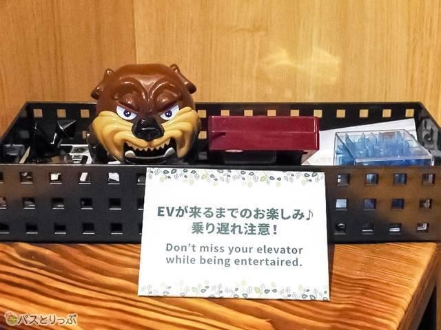 各階のエレベーター前にはちょっと遊べるミニゲーム。待ち時間もほっこり