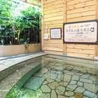 「ホタルの露天風呂」は6:00~24:00まで入浴可能!
