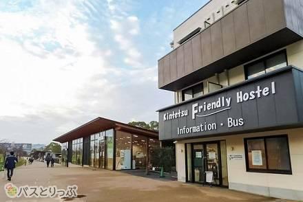 ブルーライナー×天王寺公園内のkintetsu Friendly Hostel(近鉄フレンドリーホステル)で「早朝くつろぎプラン」を開始