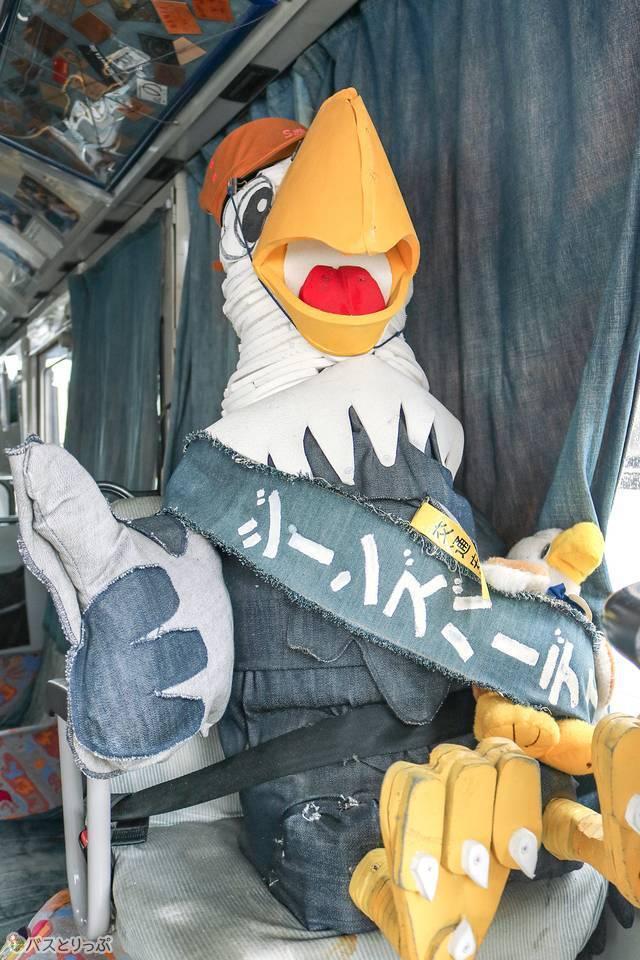 バス内ではキャラクター「birdy」がお出迎え