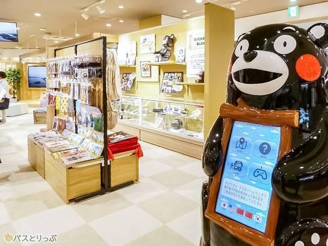 くまモンを通して熊本を応援! レアグッズの展示もあり