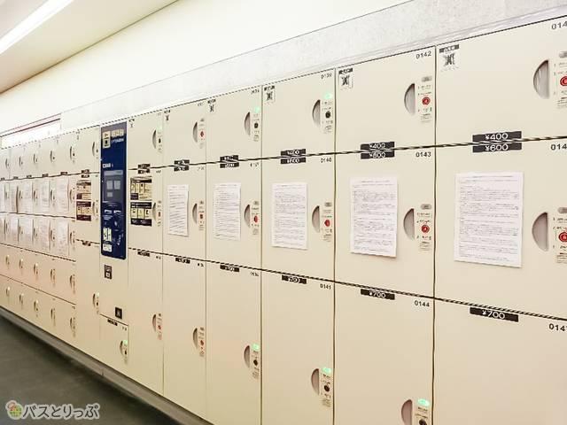 ターミナル内のコインロッカーは大きさ3種類