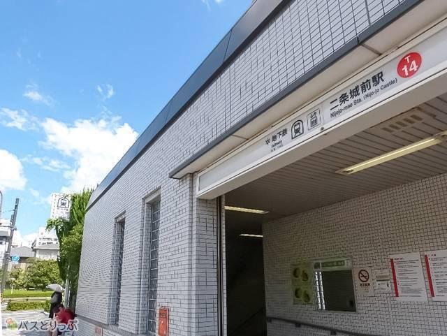 「二条城前駅」2番出口を出たら二条城を左側にして堀川沿いにまっすぐ行くだけ!