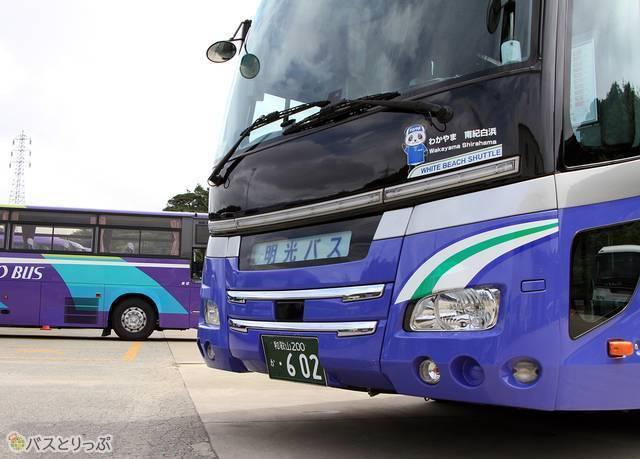明光バス「ホワイトビーチシャトル」 ・602_02 前面_01.jpg