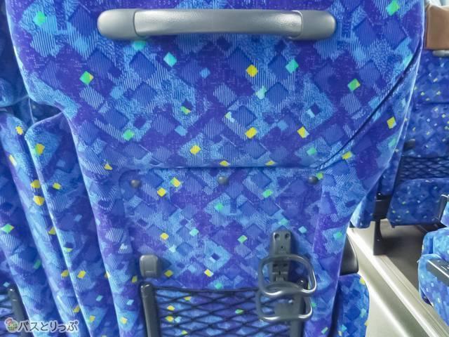 ドリンクホルダーと座席ポケット.jpg