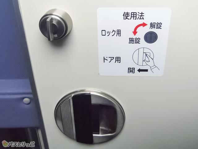 扉の閉め方も詳しい.jpg