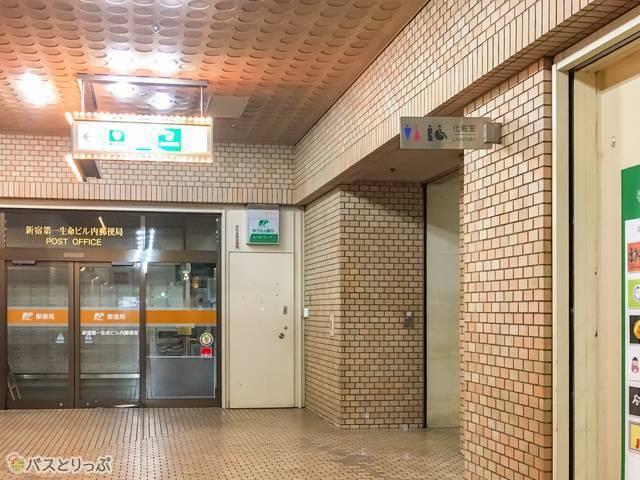 ちなみにハイアット・リージェンシー東京横の小田急第一生命ビルがとても便利。バス停から一番近いトイレが同ビルの地下一階です