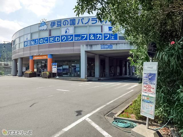伊豆長岡・修善寺温泉ライナーのバス停「長岡温泉」まで徒歩10秒!?