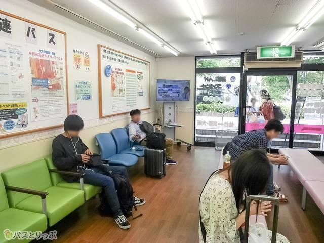 さくら観光待合室2.jpg