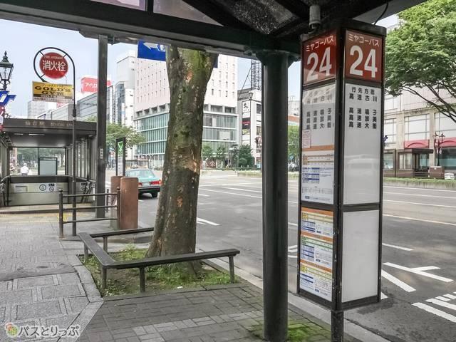 24番のりばは古川・鳴子・加美・大衝行き