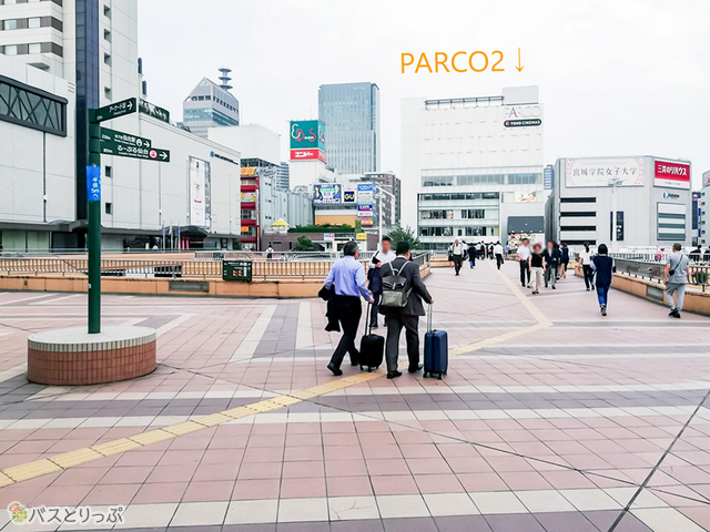 PARCO2に向かう歩道を進みます。
