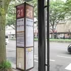 21番のりばは石巻・石巻専修大学行き