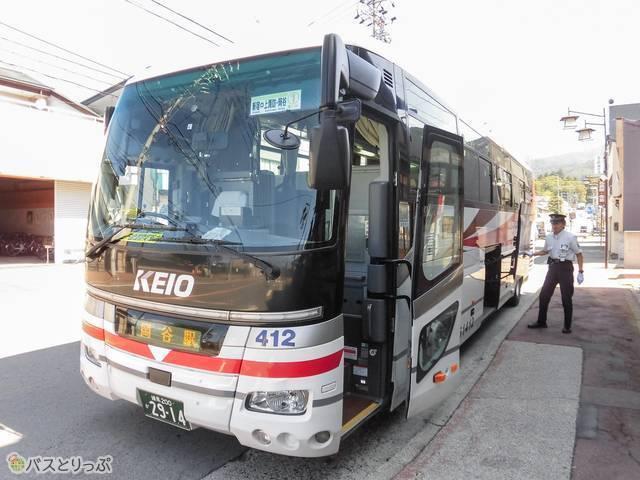 京王バス(4列ゆったりシート)