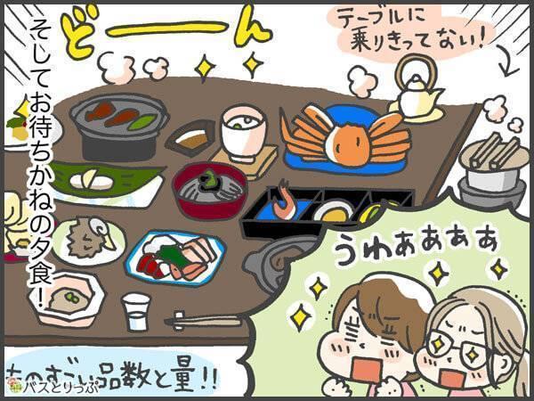 そしてお待ちかねの夕食!ものすごい品数と量!!テーブルに乗りきってない!