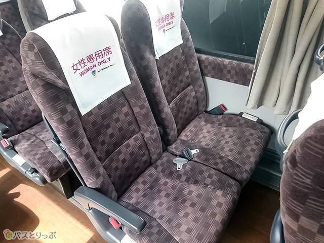女性専用席