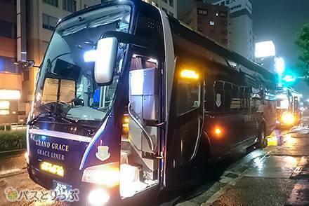 最初からシートが倒れてる! 気を使っちゃう人には嬉しいグレース観光の高速バス「グランドグレース」乗車記【名古屋~池袋】