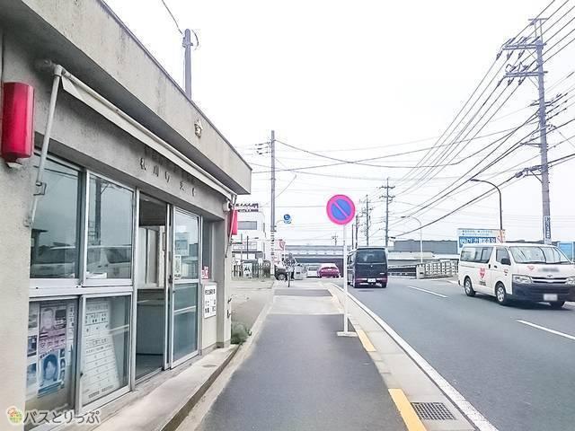 高尾警察署・横川町交番