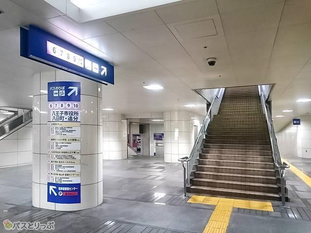 八王子駅9番バス停への階段