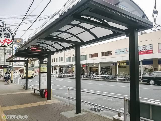 西八王子駅北口4番バス停
