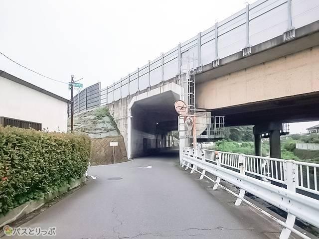 中央自動車道が高架下