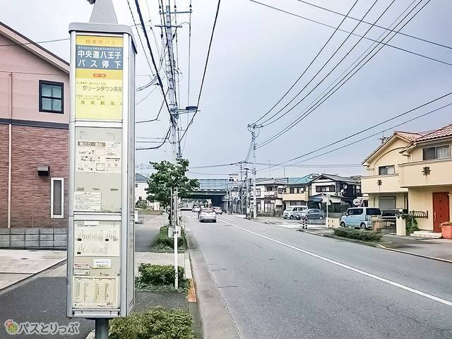中央道八王子バス停下