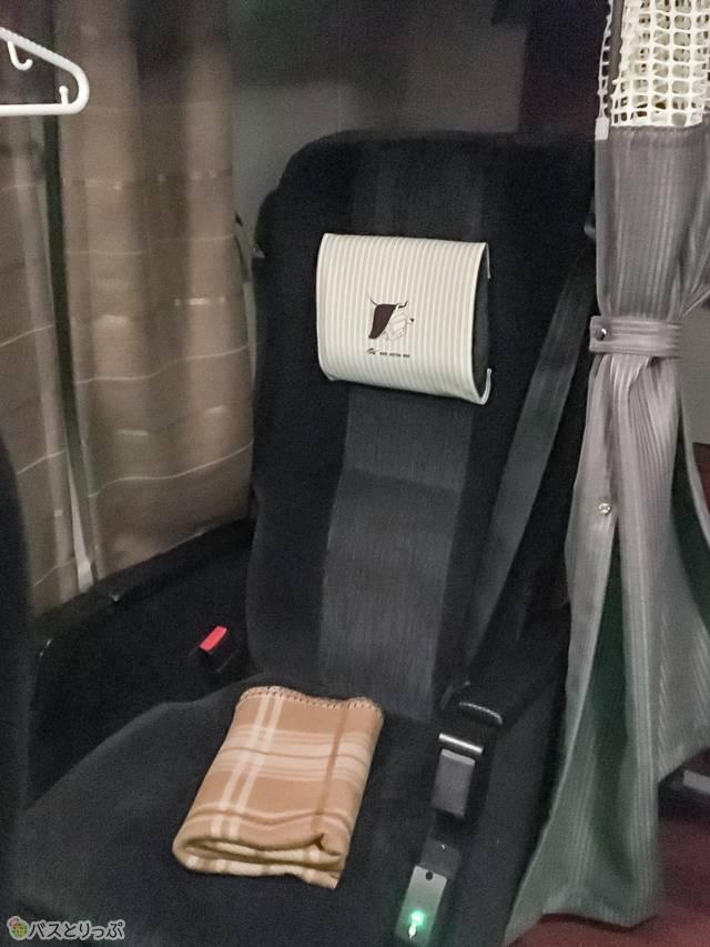 ブルーライナー3列座席