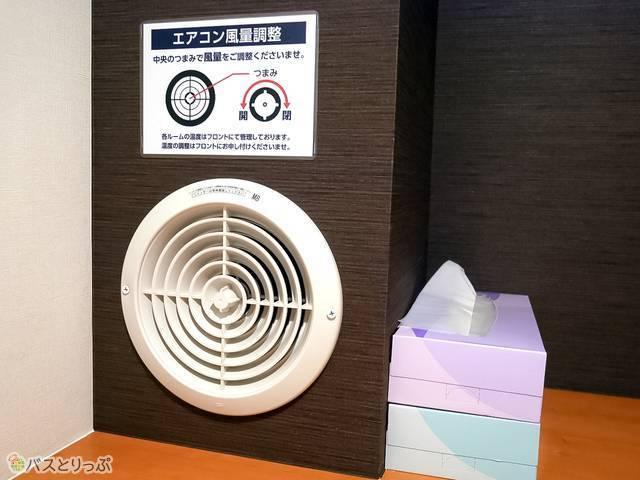 実はこの空調換気システムがすごく優秀! 一般的なホテルの客室でも空気循環は1時間に3回転程度と言われていますが、こちらは12~13回!