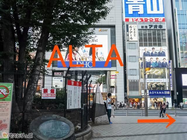 新宿東口からALTA前へ