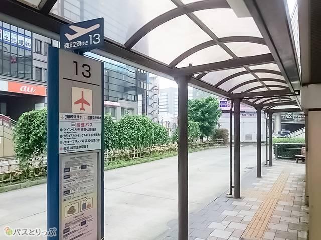 八王子駅北口高速バス乗り場