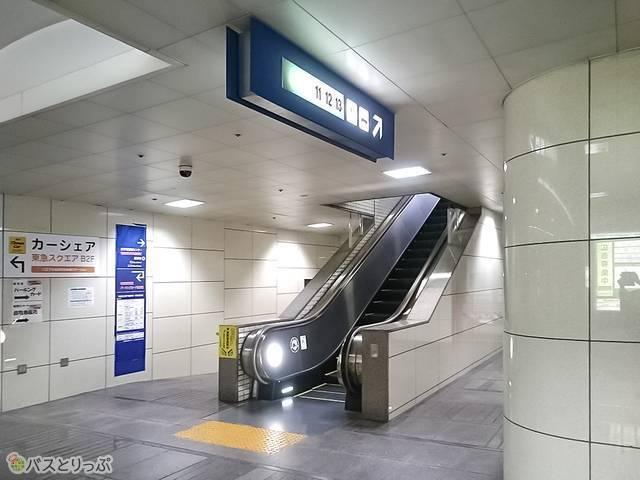八王子駅北口高速バス乗り場への階段