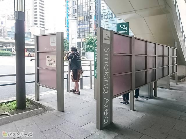 八王子駅北口喫煙所
