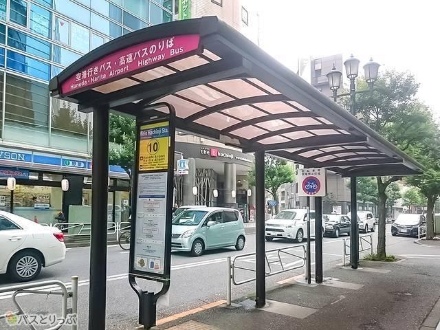 京王八王子駅高速バス乗り場