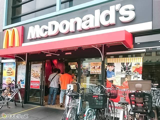 マクドナルド 西八王子店