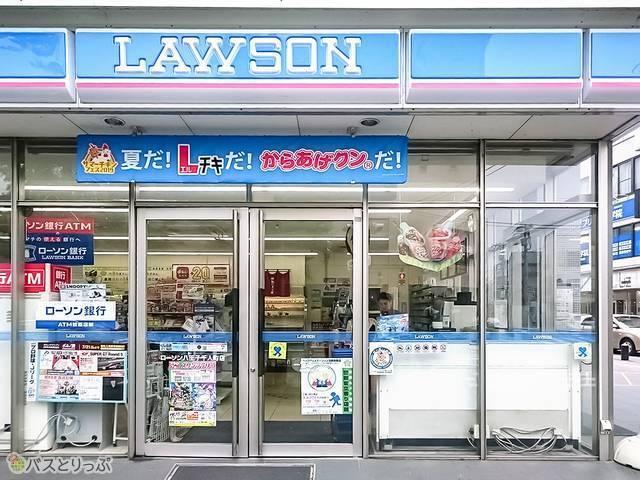 ローソン 八王子千人町店